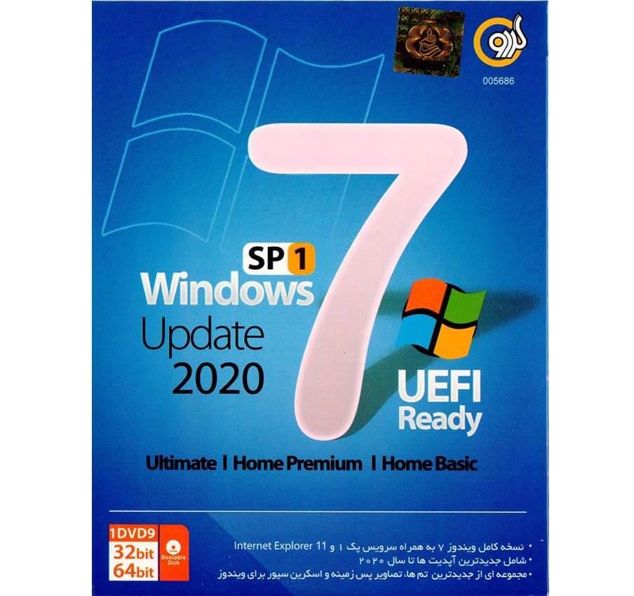 ویندوز ۷ SP1 آپدیت ۲۰۲۰  Windows 7 SP1 UEFI Ready – گردو