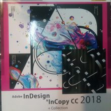 Adobe Indesign & Incopy CC 2018 + Collection – پرنیان