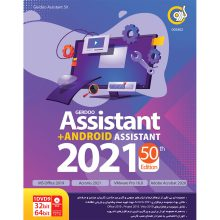 Assistant + Android Assistant 2021 50th Edition – گردو