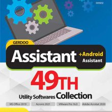 Assistant + Android Assistant 49th Edition – گردو