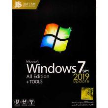 ویندوز ۷ SP1 آپدیت ۲۰۱۹ تمام ویرایش ها به همراه Tools – پرنیان