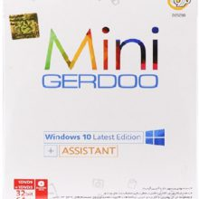مینی گردو Mini Gerdoo + Assistant – گردو